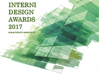 Interni Design Awards 2017