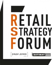 III Retail Strategy Forum