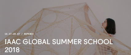 IAAC GLOBAL SUMMER SCHOOL 2018
