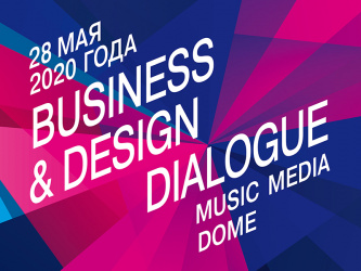 BUSINESS & DESIGN DIALOGUE 2020
