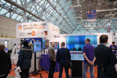 DIGITAL SIGNAGE SUMMIT RUSSIA 2018